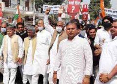 किसान विरोधी कानूनों के खिलाफ कांग्रेस ने निकाली पदयात्रा