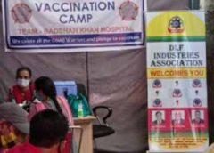 डीएलएफ इंडस्ट्रीज एसोसिएशन ने लगाया वैक्सीनेशन कैंप