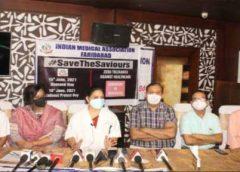 डॉक्टर 18 जून को ओपीडी बंद रखके मनाएंगे विरोध दिवस